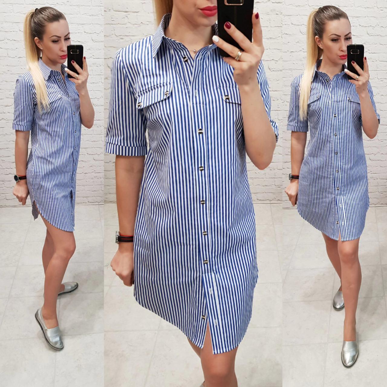 Платье-рубашка, модель 827, цвет - синий, принт - полоска