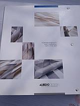"Рулонные шторы ALBEDO DESIGN ""ELEGANSE"", фото 3"