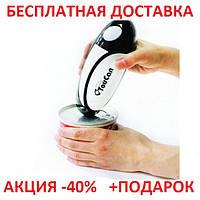 Консервный нож Toucan Многофункциональный автоматический консервный нож Консервный нож ТУКАН Original size