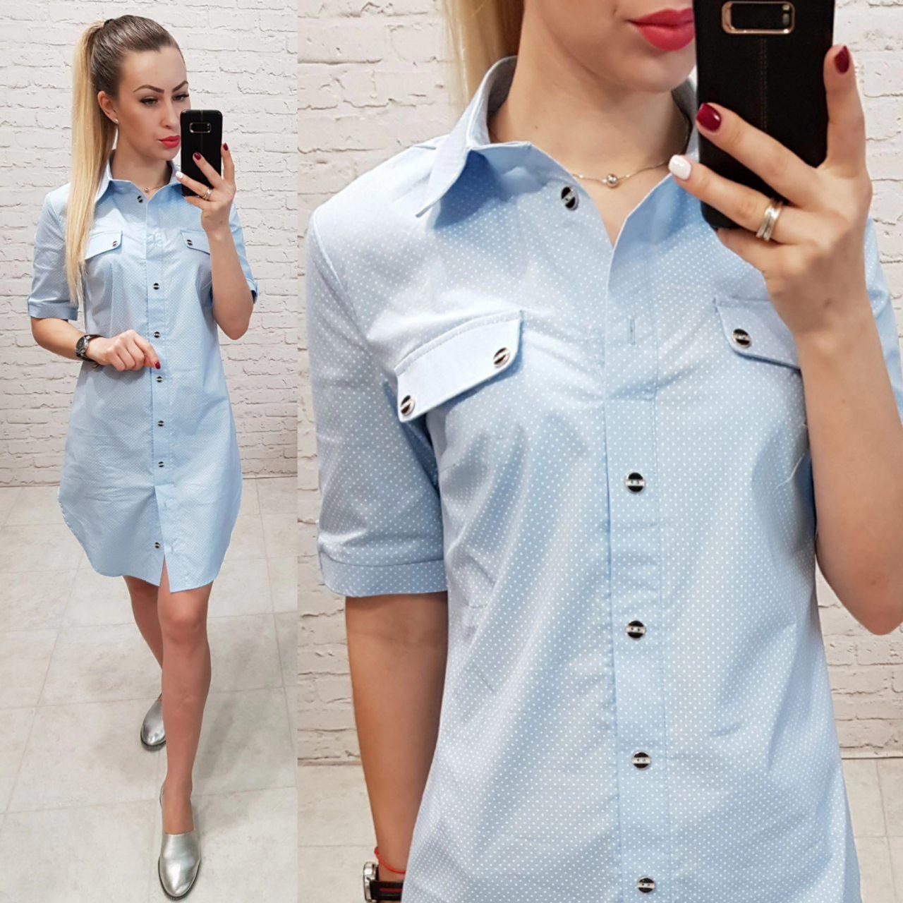 Платье-рубашка, модель 827, цвет - голубой, принт - горох