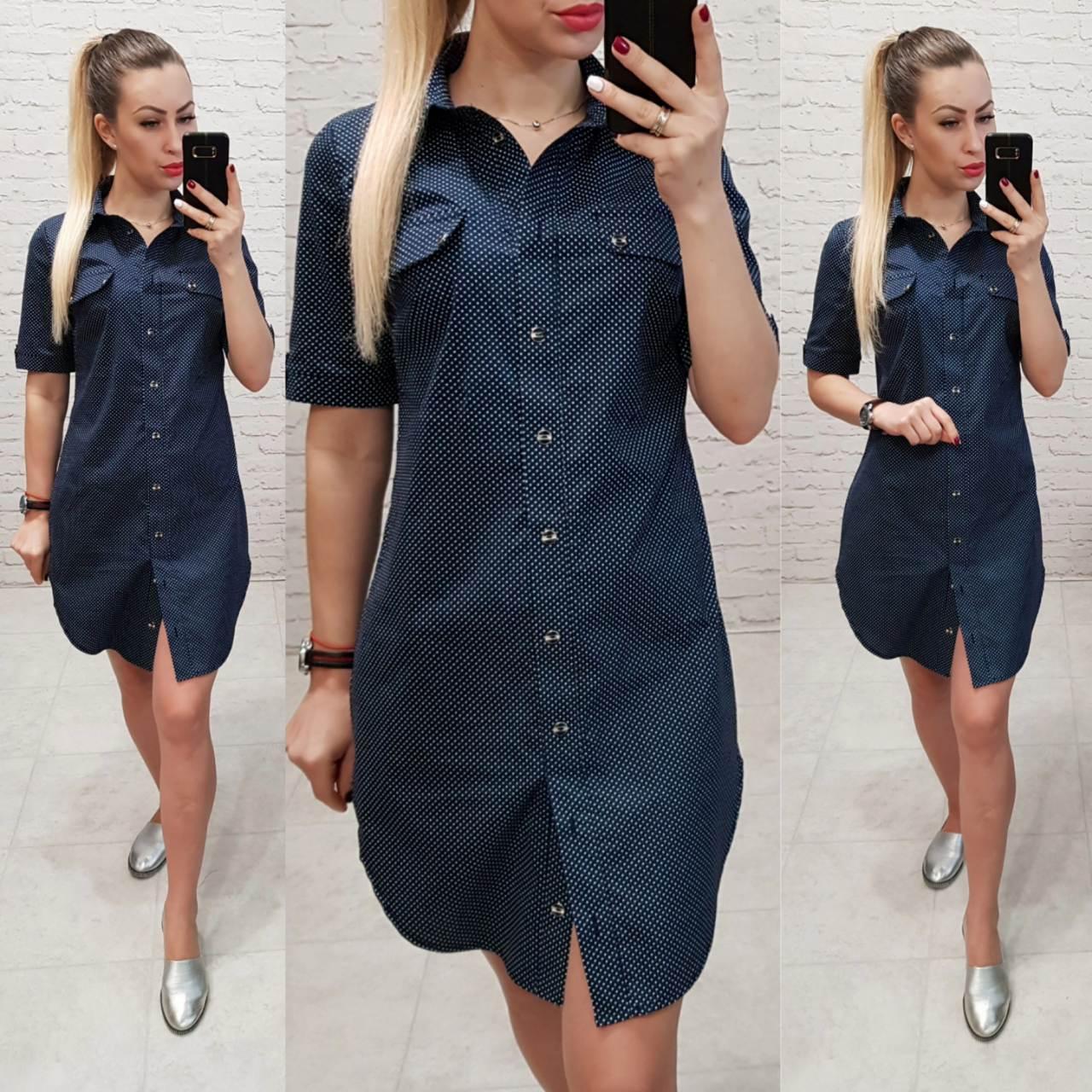 Платье-рубашка, модель 827, цвет - синий, принт - горох