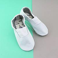 Кожаные белые чешки с стелькой для девочки и мальчика р.14,5-15.5, 20-22.5