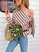 Шифоновая женская блуза в полоску с одним открытым плечом 65rz225, фото 2
