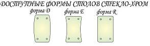 Стол стеклянный Трио грин, фото 3