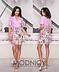 Летнее платье на запах с цветочной юбкой 53ty2511, фото 3
