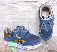 Р. 26 дитячі кросівки c мигалками w/niko №507-5 польща, фото 1
