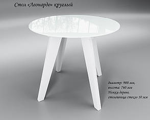 Белый стол стеклянный Леонардо Круг круглый, фото 2