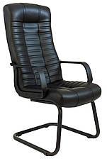 Кресло компьютерное Атлант CF Пластик, фото 2