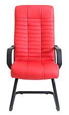 Кресло компьютерное Атлант CF Пластик, фото 3