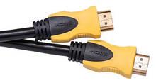 Видео кабель PowerPlant HDMI - HDMI, 0.75м, позолоченные коннекторы, 1.3V