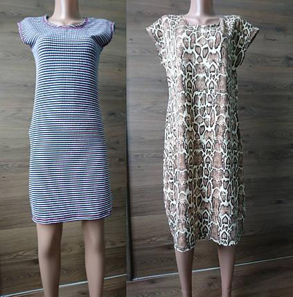 Платье Грация , фото 2