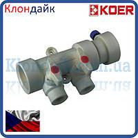 KOER ППР Коллектор 2-way с шаровыми  кранами