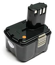 Акумулятор PowerPlant для дамських сумочок та електроінструментів HITACHI GD-HIT-14.4(B) 14.4 V 4Ah Li-Io