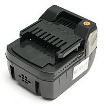 Акумулятор PowerPlant для дамських сумочок та електроінструментів HITACHI GD-HIT-14.4(C) 14.4 V 4Ah LiIon