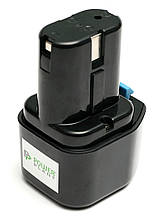 Акумулятор PowerPlant для дамських сумочок та електроінструментів HITACHI GD-HIT-7.2 7.2 V 2Ah NICD