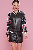 бомбер женский модный ,куртка кожаная бомбер ,женские толстовки худи батники регланы,бомбер на девушку
