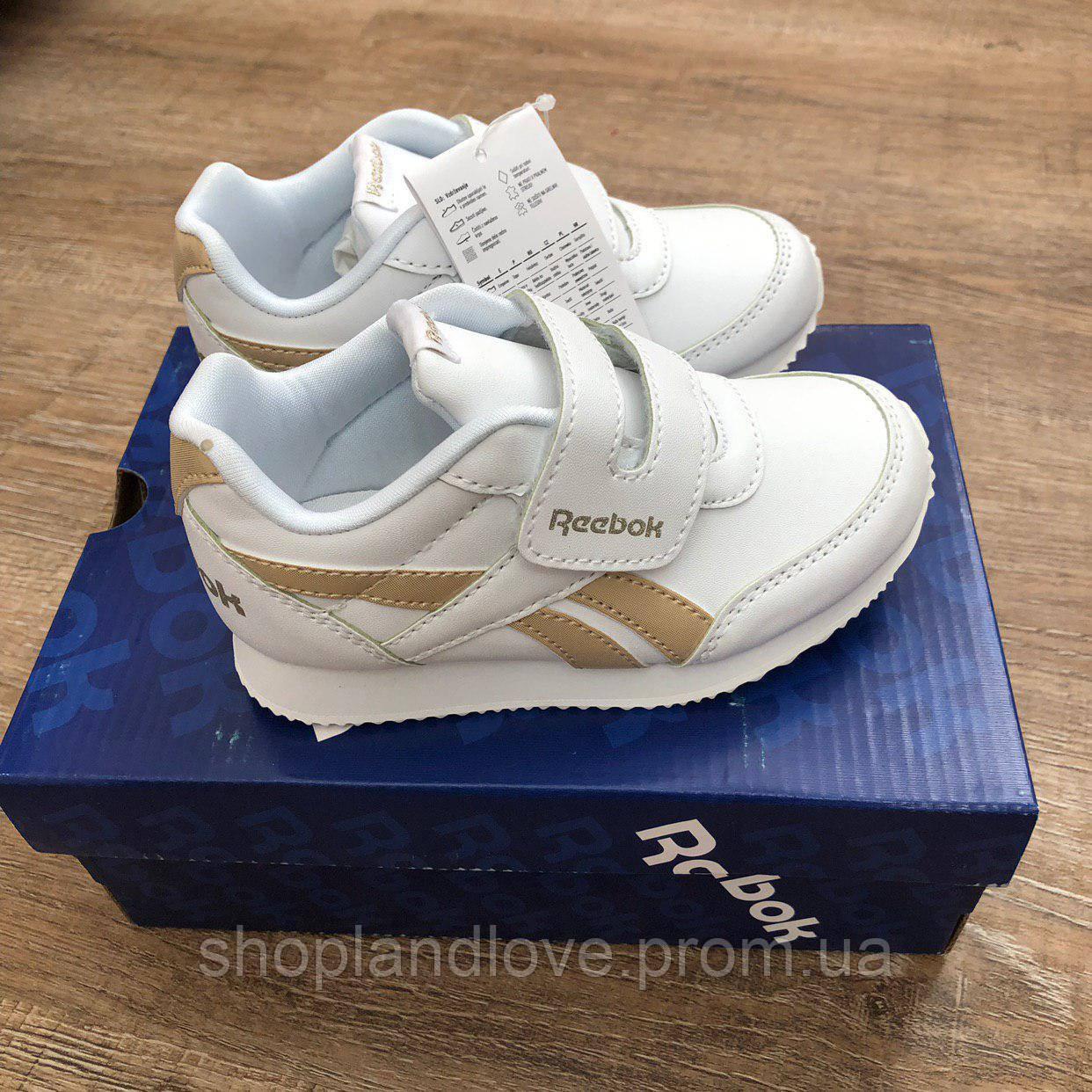 b530e5fd Кроссовки детские для девочек Reebok (белые), размер USA 8.5 - UK 8 ...