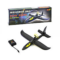 Метальний планер чорний з очима, літак пенолет з мотором, C34389