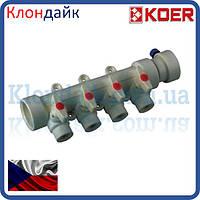 KOER ППР Коллектор 4-way с шаровыми  кранами