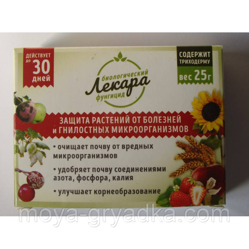Лекара біо 25г (фунг)