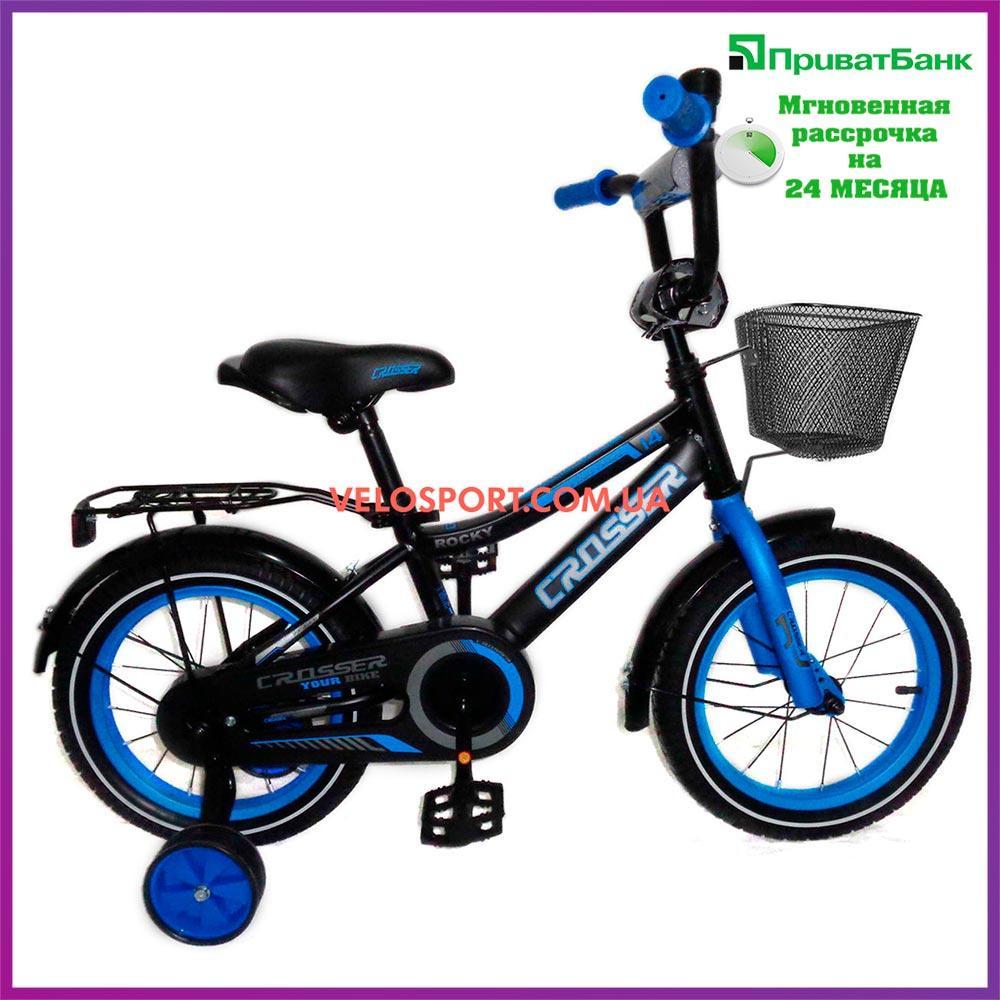 Детский велосипед Crosser Rocky 14 дюймов