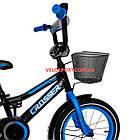 Детский велосипед Crosser Rocky 14 дюймов, фото 3