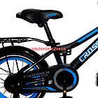 Детский велосипед Crosser Rocky 14 дюймов, фото 5
