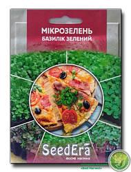 Семена микрозелени «Базилик зеленый» 10 г