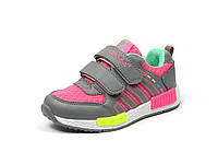 Детская спортивная обувь кроссовки Clibee F-602 Серый+розовый