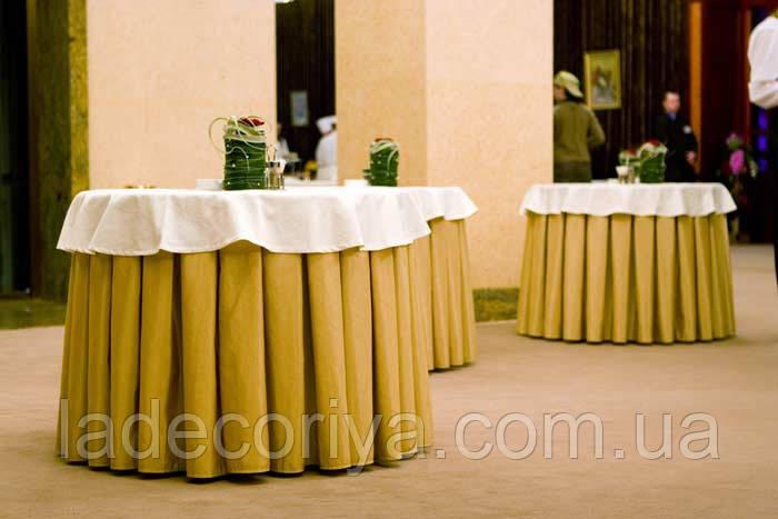 Пошив фуршетных юбок, скатертей - Салон штор La Decoriya в Хмельницком