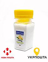 Лимонная кислота 100 г. от накипи чайника