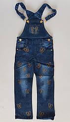 Комбинезон джинсовый для девочек с бабочками Yuke