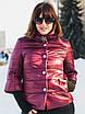 Элегантная куртка с брошью и рукавом 3/4 рр 54-66, фото 5