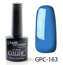 УФ Цветной гель-лак Lady Victory LDV GPC-163/58-1
