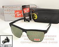 Солнцезащитные очки Ray Ban Dylan RB 4186 Polarized матовые поляризация мужские женские