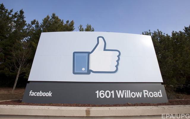 В Facebook появилась функция видеозвонков