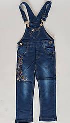 Комбинезон джинсовый для девочек украшенный стразами бренд Yuke
