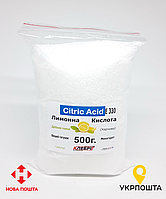 Лимонная кислота 500 г. пищевая в/с E330