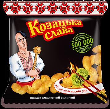 Арахіс солоний Козацька Слава васабі 35 м х 10 шт в уп. 180 шт в ящику