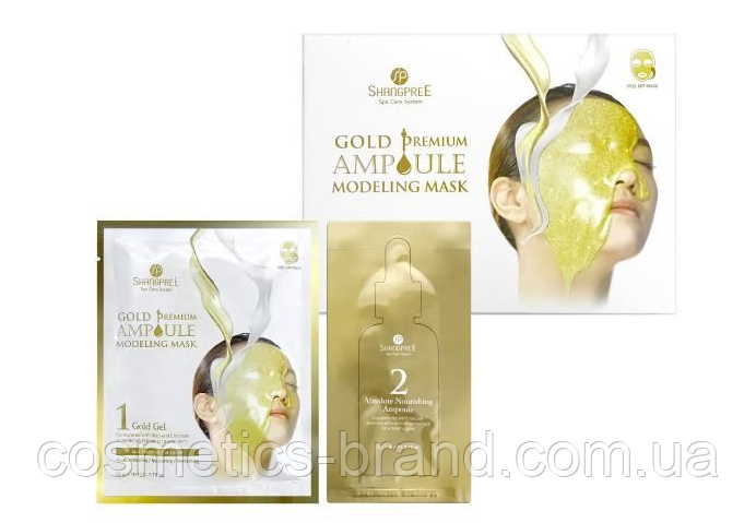 Моделінг маска для обличчя з 24 каратним золотом Shangpree Gold Premium Modeling Mask 5pcs