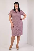 Торжественное женское розовое платье из кружева размеры 56,58,60