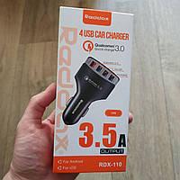Автомобильное зарядное устройство Reddax RDX-110 АЗУ 4USB в прикуриватель Quick Charge для Android и IOS, фото 1