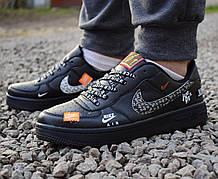 Мужские кроссовки Nike Just Do IT черные М0093
