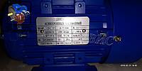 Электродвигатель АИР71В4У2,5 0,75 кВт1500 об/мин (0,75/1500), фото 1