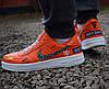 Мужские кроссовки Nike Just Do IT оранжевые