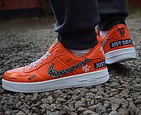 Мужские кроссовки Nike Just Do IT оранжевые, фото 1