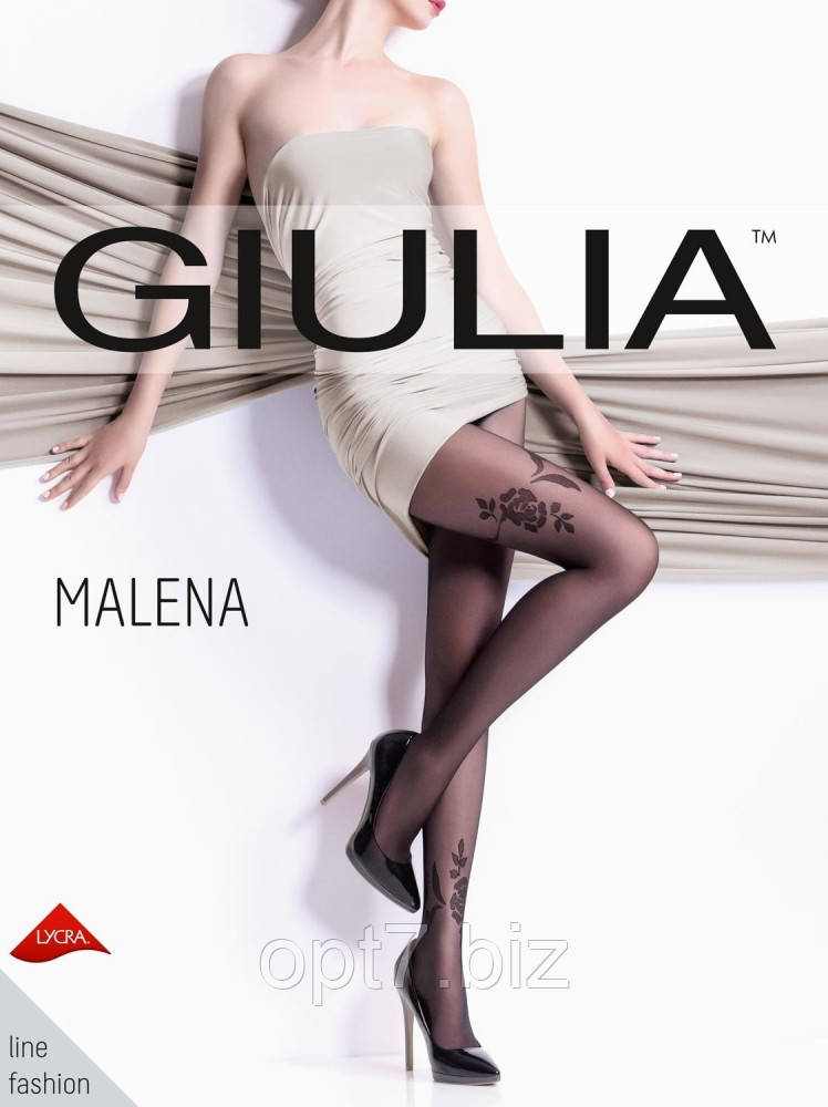 "Колготки женские ТМ ""GIULIA"" Malena 20 (20 Den, размер 1,2,3) (от 3 шт)"