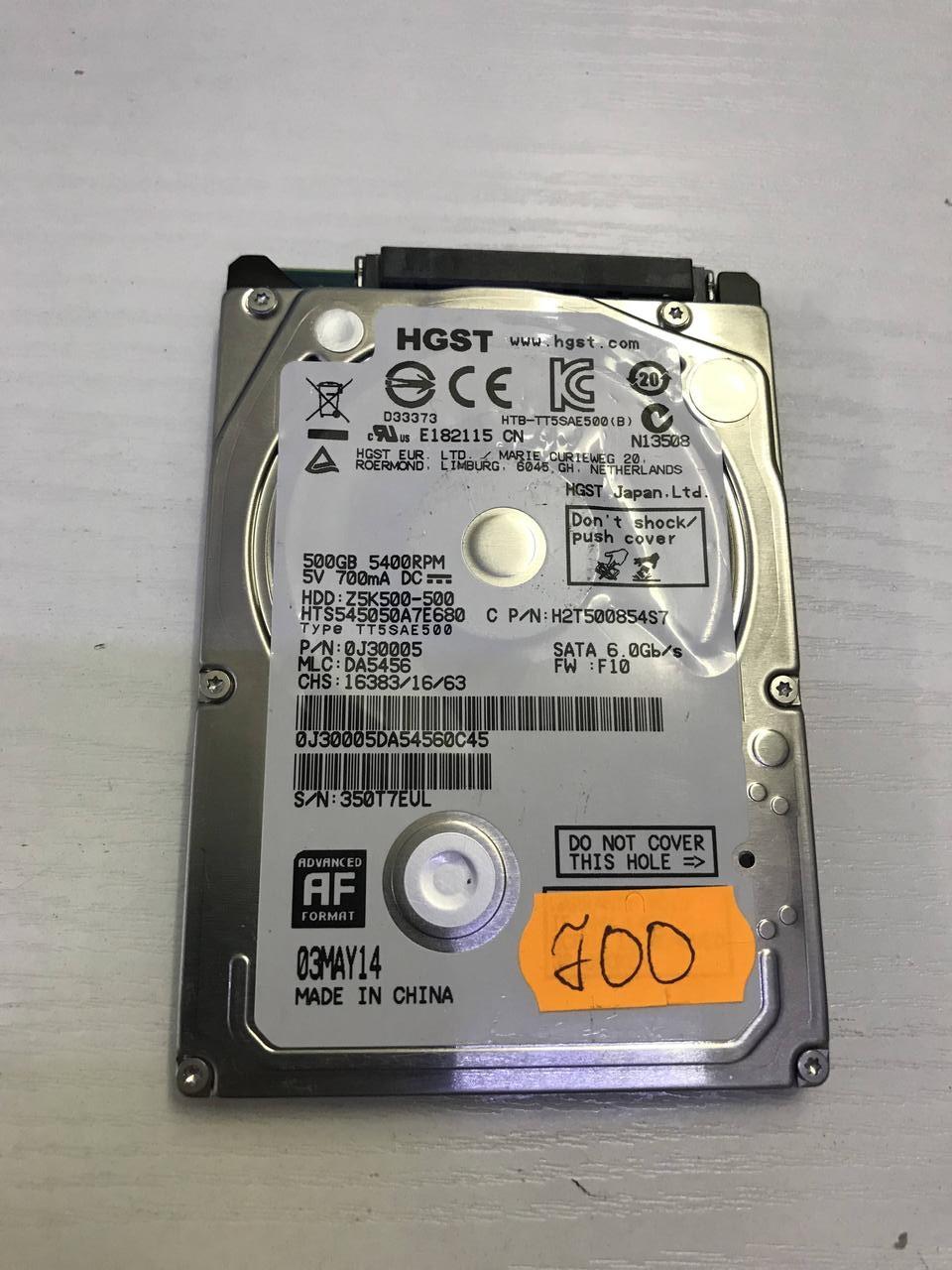 Жесткий диск б/у 500Гб HGST - Хороший