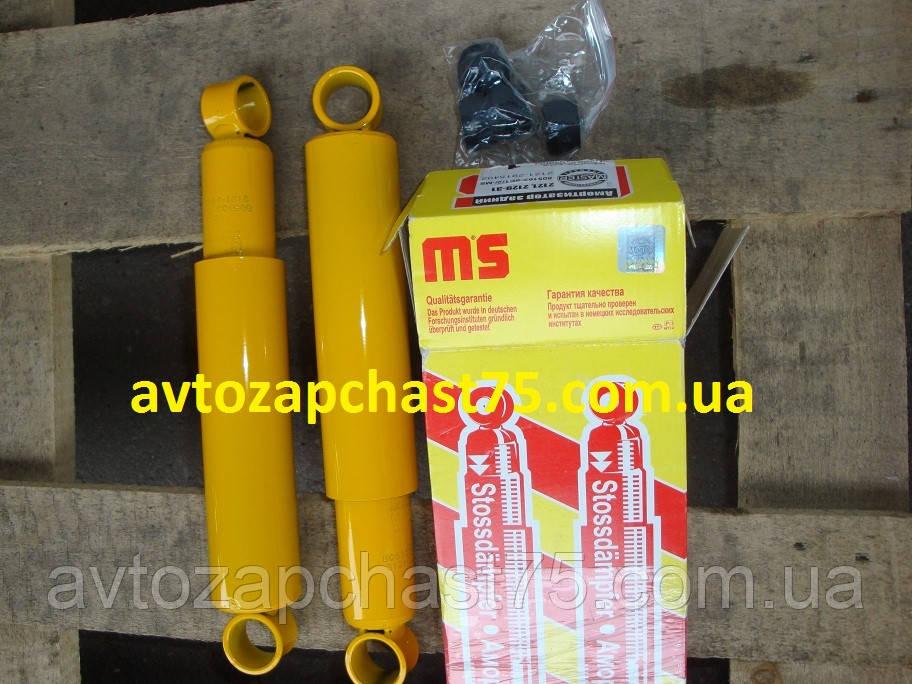Амортизатор Нива Ваз 2121 задней подвески ,масляный 2 штуки (Master Sport, Германия)