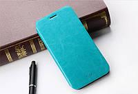 Кожаный чехол книжка MOFI для Lenovo K3 Note бирюзовый